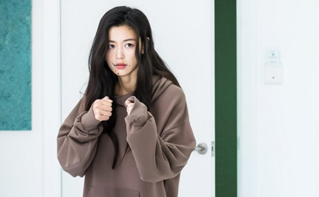 Image result for jun ji hyun legend of the blue sea