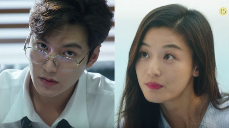 Lee min ho tries and fails to help jun ji hyun adapt in latest