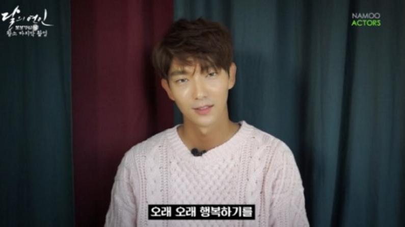 Lee Joon Gi 1