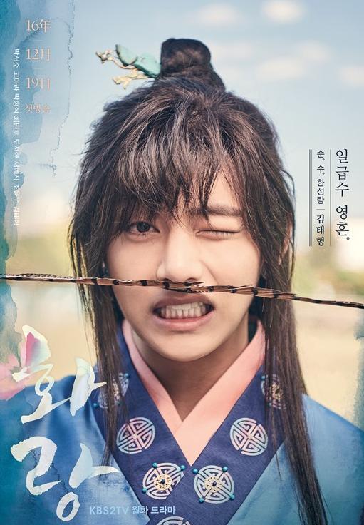 Kim-Taehyung.png
