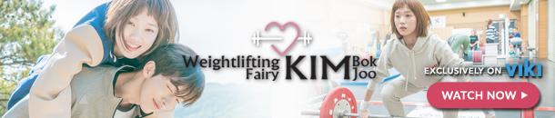 "Watch ""Weightlifting Fairy Kim Bok Joo"" at Viki!"