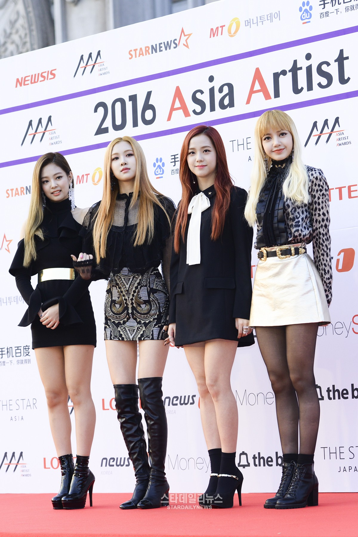 K-Pop And K-Drama Stars Shine At 2016 Asia Artist Awards Red Carpet | Soompi