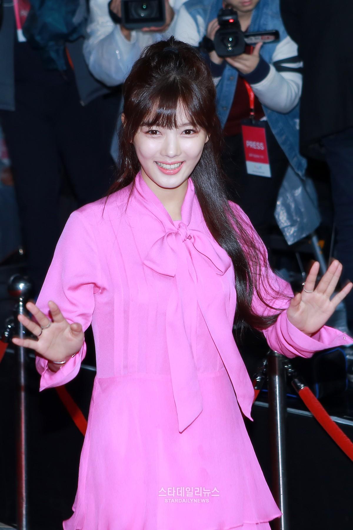 Melon Star Daily News Kim Yoo Jung