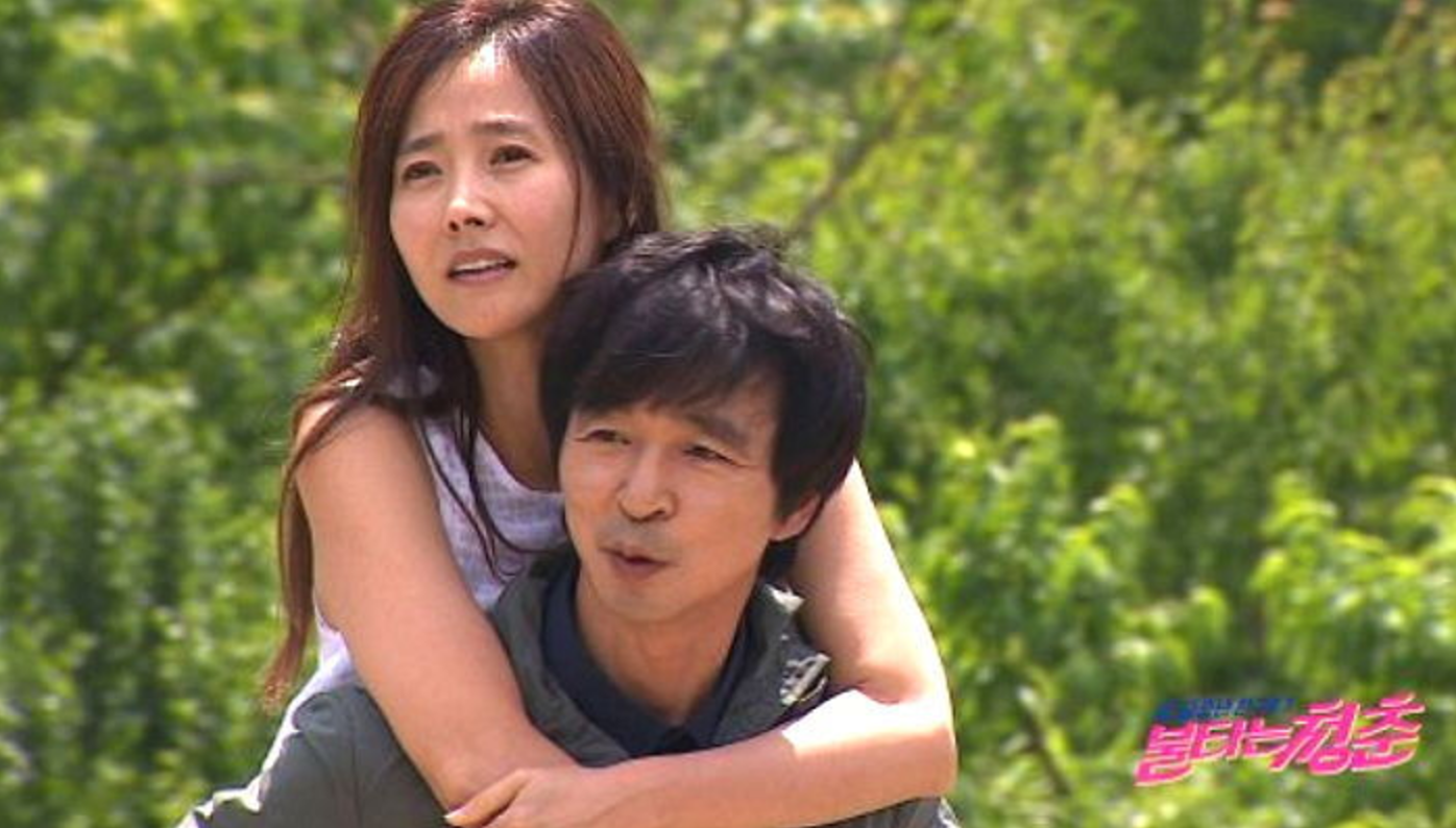 Kim gook jin and kang soo ji