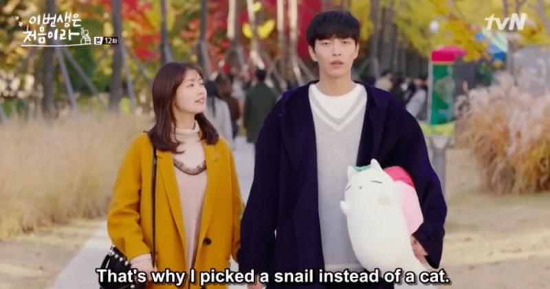 Is jonghyun still dating shin se kyung wallpaper