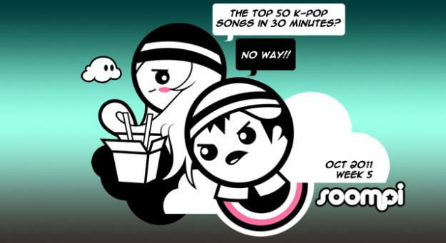 listen-soompi-chart-top-50-october-2011-week-5_image