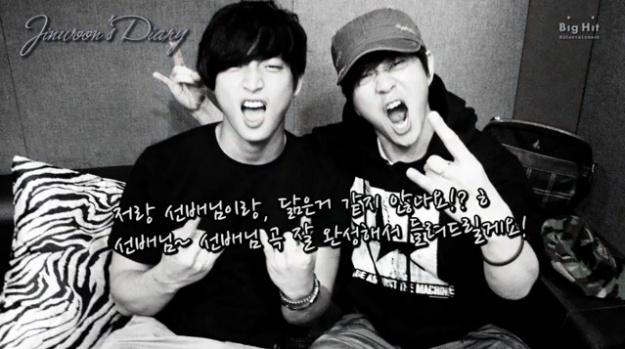 2ams-jinwoon-meets-yoon-do-hyun-in-jinwoons-diary-3_image