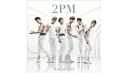 teaser-for-2pms-upcoming-japanese-mv-take-off_image