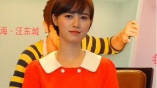 goo-hye-sun-promotes-absolute-boyfriend-in-singapore_image