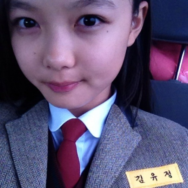 the-moon-that-embraces-the-suns-kim-yoo-jung-reassures-fans-after-being-hospitalized-on-twitter_image