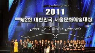snsd-rain-win-seoul-cultural-arts-awards_image