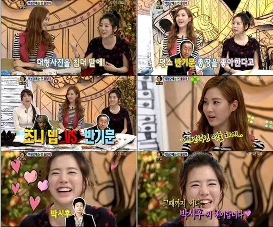 snsds-seohyun-picks-ban-ki-moon-over-johnny-depp_image