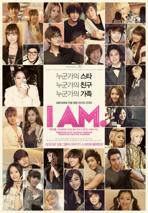 "SME Documentary ""I AM"" Showing Cancelled Due to Data Error"