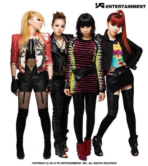 2ne1-to-debut-in-japan-in-february-release-korean-album-afterward_image