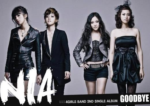 nia-a-new-new-girl-group-to-watch-out-for_image