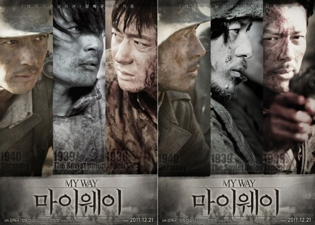 jang-dong-guns-my-way-invited-to-berlin-international-film-festival_image