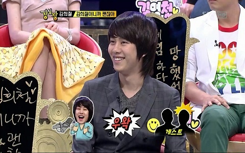 "Super Junior's HeeChul Can Get Away With Anything Because ""I'm Kim HeeChul."""