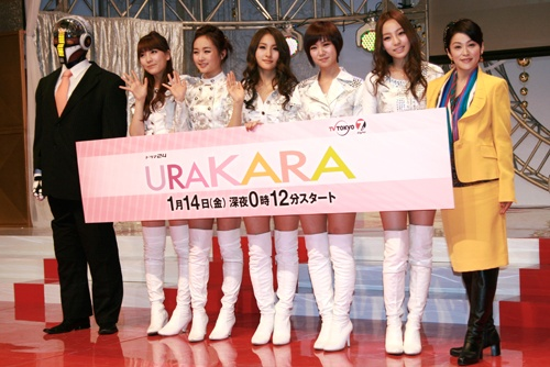kara-best-clip-2-and-show-dvd-1-on-oricon-chart_image