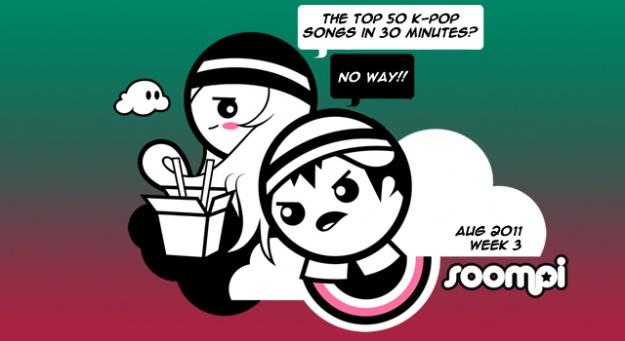 listen-soompi-chart-top-50-august-2011-week-4_image