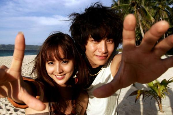 romantic-island_image