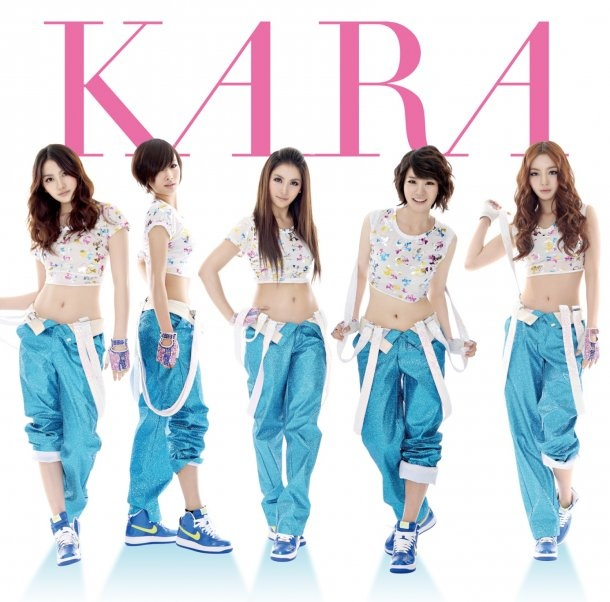 Kara's Old Comments Infuriate Netizens, Again?