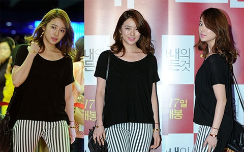 yoon-eun-hye-gained-weight_image