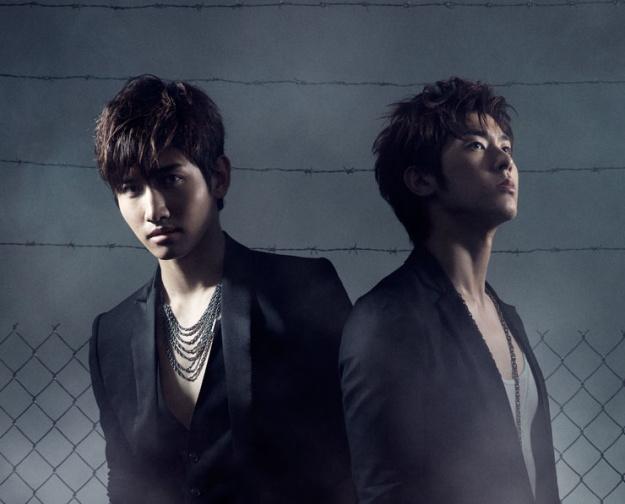 dbsk-confirm-new-japanese-album-for-september_image