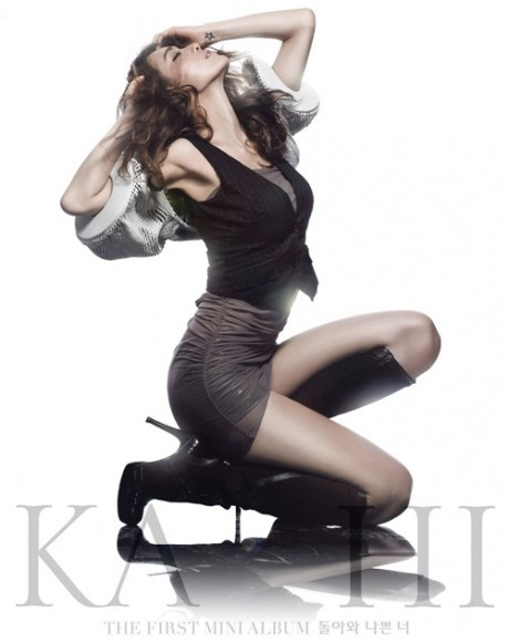 After School's Kahi Releases MV Teaser for First Solo Mini Album