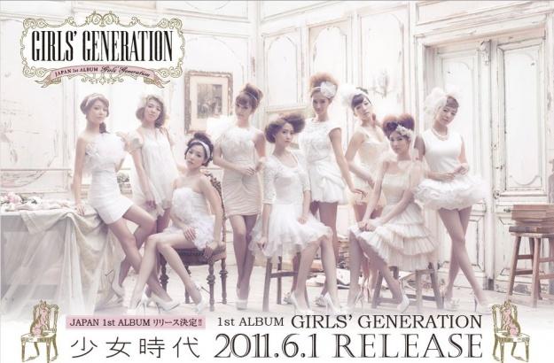 audio-teaser-for-snsds-japanese-album_image