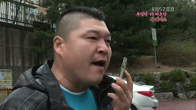 kang-ho-dongs-farewell-to-1n2d-members_image