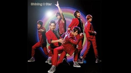 new-mv-supernovachoshinsung-shining-star-japanese_image