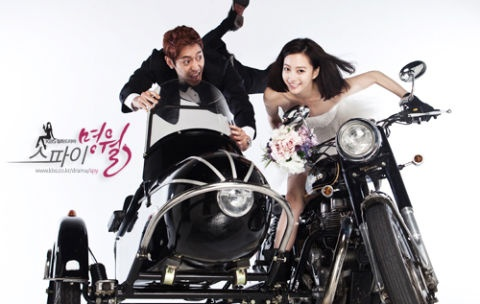 spy-myung-wol-episode-3-preview_image