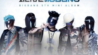 big-bang-cover-dance-competition-winner-announced_image