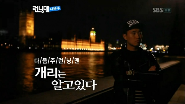 "[Preview] SBS ""Good Sunday – Running Man"" Feb. 12 Episode"