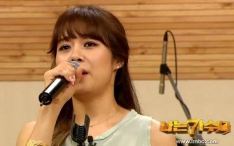ok-joo-hyun-publicly-criticizes-the-womans-family-group_image