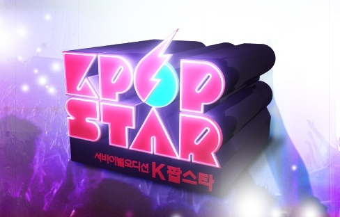 sbs-kpop-star-updates-on-changed-format_image