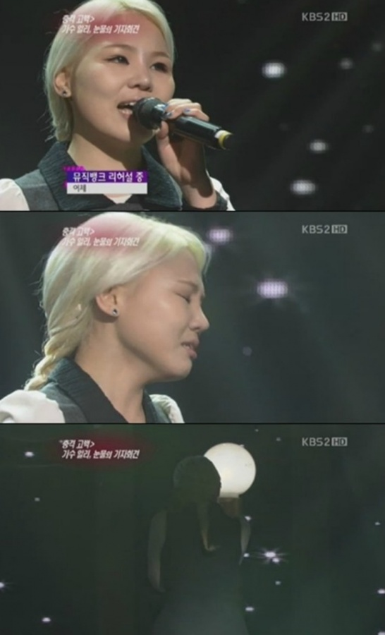 ali-breaks-down-in-the-middle-of-music-bank_image