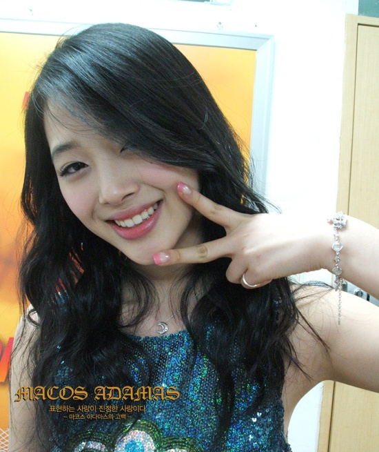 sulli-sends-chuseok-greeting-with-a-cute-photo_image
