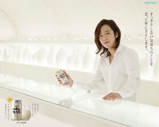 jang-geun-suk-expected-to-surpass-bae-yong-joon-in-ad-revenues-in-japan_image