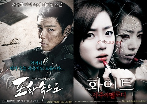 Idol Stars Who Have Made Movie Appearances…?
