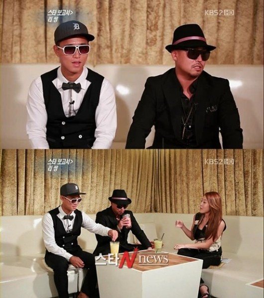 Hip Hop Duo Leessang Explains Rumors About Group Discord