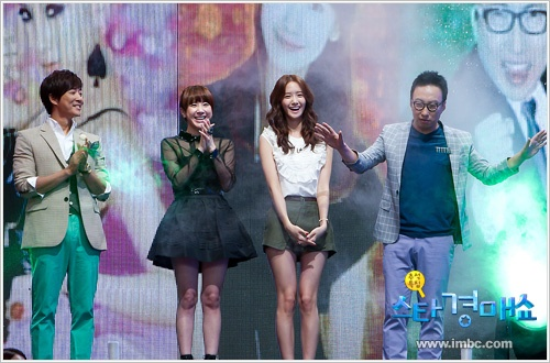 park-myung-soo-beats-out-yoona-in-star-auction-show_image