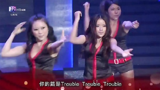 "Taiwanese SNSD Wannabes ""Super 7"" Spark Controversy with Cover Performance at Golden Bell Awards"