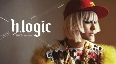 hyori-releases-chitty-chitty-bang-bang-music-video_image
