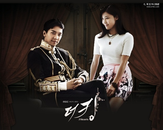 the-king-2hearts-rises-to-the-top-as-1-in-viewership-rating_image