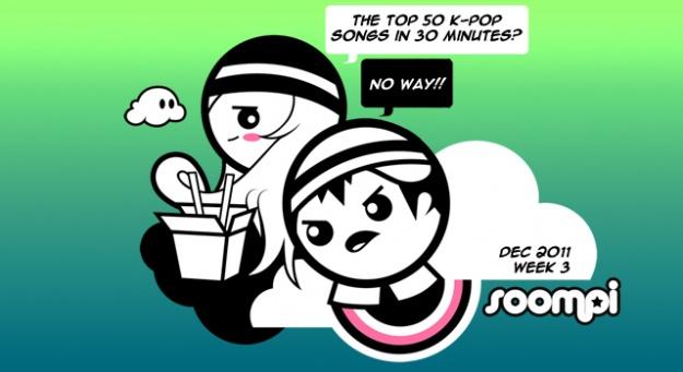 listen-soompi-chart-top-50-december-2011-week-3_image