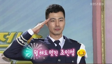 jo-in-sung-dont-have-a-girlfriend-now_image