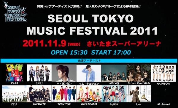 seoul-tokyo-music-festival-2011-artist-line-up-announced_image