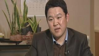 comedian-kim-gura-suspends-activities-for-calling-comfort-women-prostitutes_image