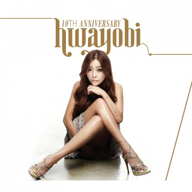 album-review-hwayobi-vol7-10th-anniversary_image